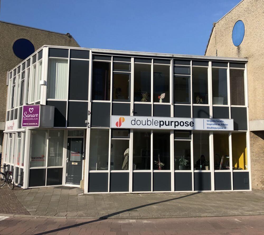 Locatie met meerwaarde Double Purpose in Nieuwerkerk a/d IJssel